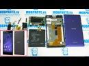 Sony Xperia T3 D5103 как разобрать ремонт замена дисплея и сенсора