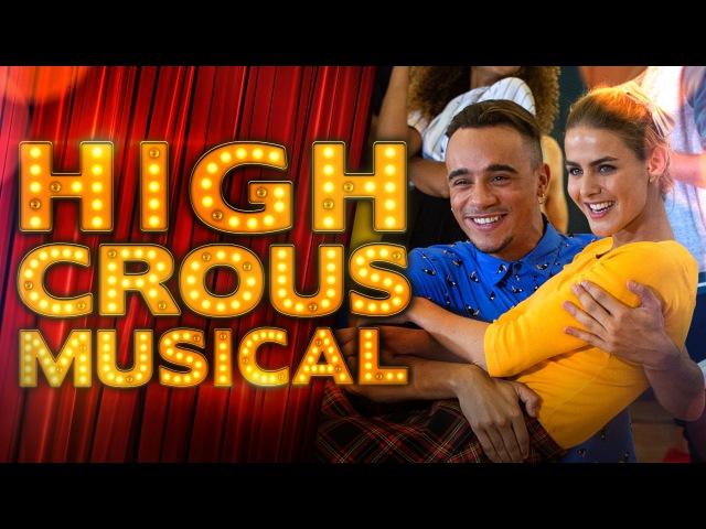 High CROUS Musical avec Mister V Marion Séclin Gregory Guillotin Kemar et Kevin Razy