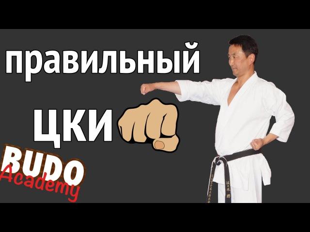 Правильный цки Олег Цой