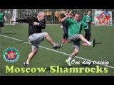 Moscow Shamrocks GAA team training. Gaelic football in Russia. 17.04.2016