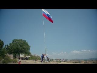 Реставрация флага на Северной стороне города Севастополя
