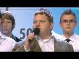 КВН Высшая лига Первая 1\2 финала 2011 год