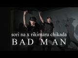 Sori Na x Rikimaru Chikada Choreography  Bad Man - Missy Elliot, Vybz Kartel &amp M.I.A