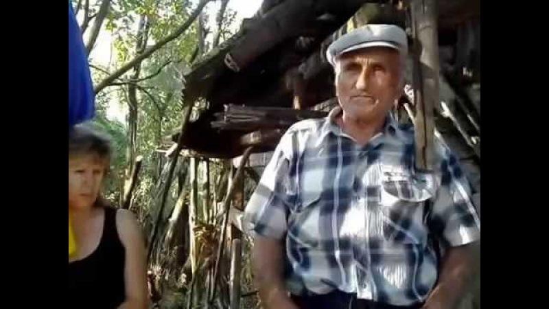 Петро Прийдун колишній зв язковий УПА