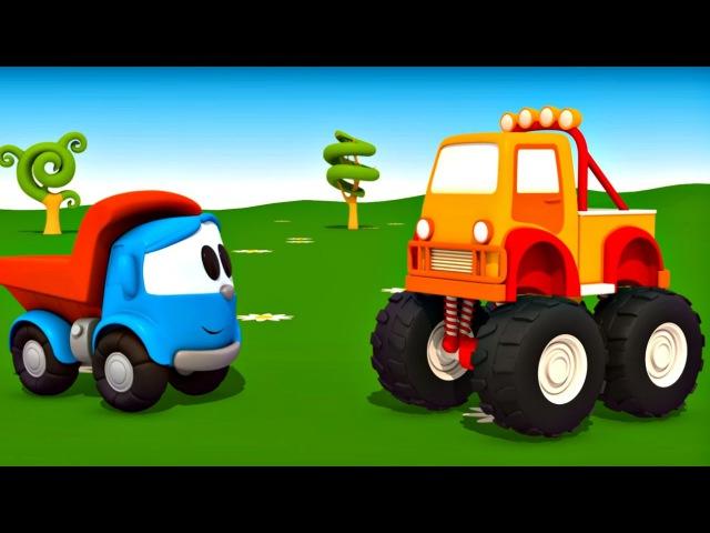 Мультфильм про машинки: Малыш Грузовичок Лева собирает Внедорожник Монстр Трак.