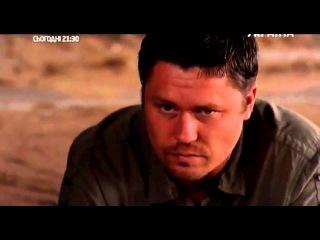 Владислав Котлярский в Глухаре 3 сезон 32-34 серии