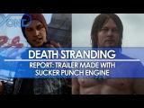 Death Stranding - REPORT: Трейлер сделан на движке Sucker Punch