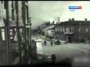 Псков в оккупации. История одной семьи. часть1