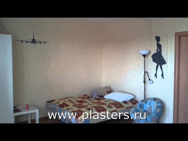 Шелковая штукатурка SILK PLASTER Майорова Анна, г. Заречный