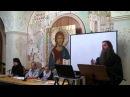 VIII конференция учителей православной культуры. Выступление протоиерея Артемия Владимирова. 2016.