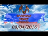 MUSICBOX CHART RUSSIA TOP 20 (08/04/2016) - Russian United Chart
