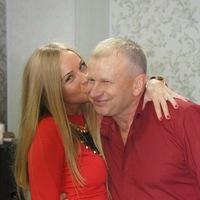 Ариночка Калашникова