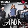 ARDA | 13.05
