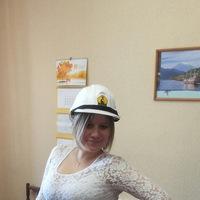 Анастасия Масибутова