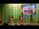 Танцующий город 2 тур