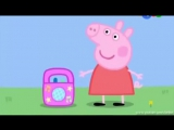 Свинка Пепа -Патимейкер