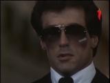 Рокки 3 / Rocky III (1982) Перец