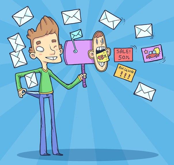 почта mail com создать