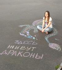 Ксеня Гаврилина