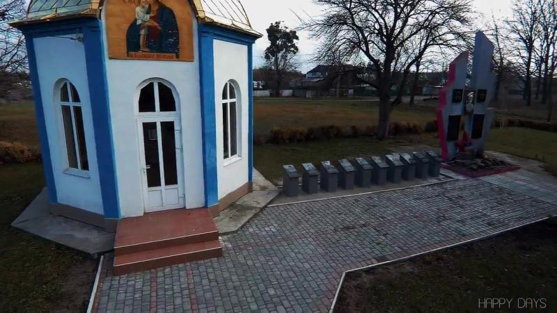 Афганский мемориал в г. Славуте