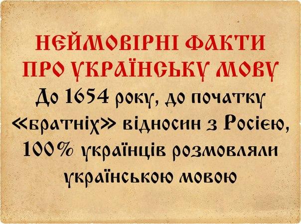 """Институт нацпамяти хочет переименовать ЮЖД и ЮЗЖД: """"Нынешние наименования являются остатками колониального прошлого в составе Российской империи"""" - Цензор.НЕТ 1381"""