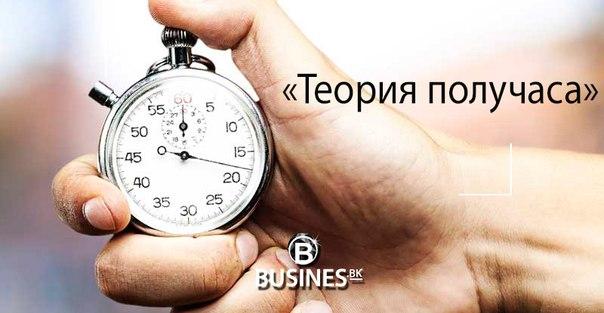Успех требует времени. Большой успех требует много времени. Роберк Кий