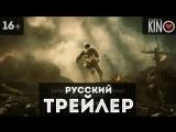 По соображениям совести (2016) русский трейлер