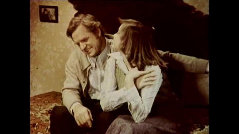 И Это Всё о Нём 1978 6 серия