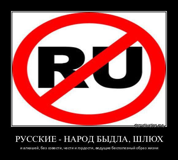 Агрессия РФ стала возможна, потому что мир был легкомыслен и позволял нарушать международное право, - Ирина Геращенко - Цензор.НЕТ 2170