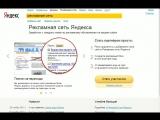 о1. Обзорный урок по контекстной рекламе на сервисе Яндекс Директ