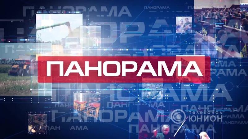 Вечерний выпуск новостей «Панорама» ● 22.12.2015 ●