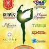 Федерация Эстрадного Танца Тульской области