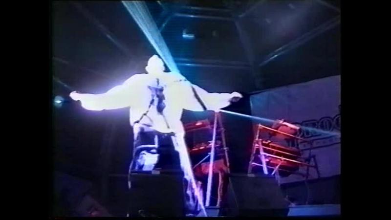 The Prodigy - 1992.06.27 Live @ Amnesia House, Brayfield Stadium, Brayfield, UK