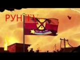 РУН TV-представляет трейлер гравити фолз 2 сезон 20 серия
