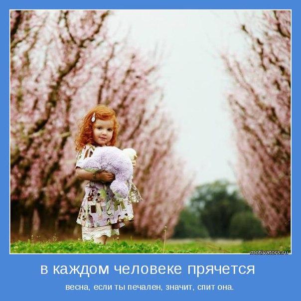 https://pp.vk.me/c630827/v630827944/18a4d/4HDSS8MJhDo.jpg