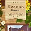 """Комплекс """"Колыба"""". Олешки (Цюрупинск)"""