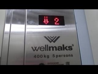 Лифт после замены. Сегодняшний запуск нового лифта