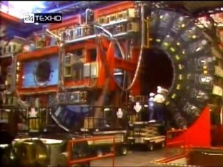 Механическая вселенная. От атомов до кварков. Серия LI (1985)