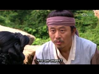 [Samjogo SubS] Iljimae / Иль Чжи Мэ - 16 серия