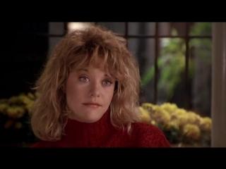 Когда Гарри встретил Салли / When Harry Met Sally (1989) / СУПЕР КИНО ФИЛЬМ