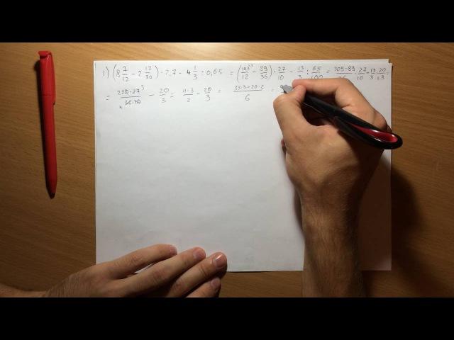 М9 П1 Повторение Вычислить