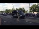 Минглаб одамлар Каримовни сўнгги манзилга кузатди