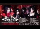 Devil Kitty 1st single 「夢幻回帰」 MV SPOT