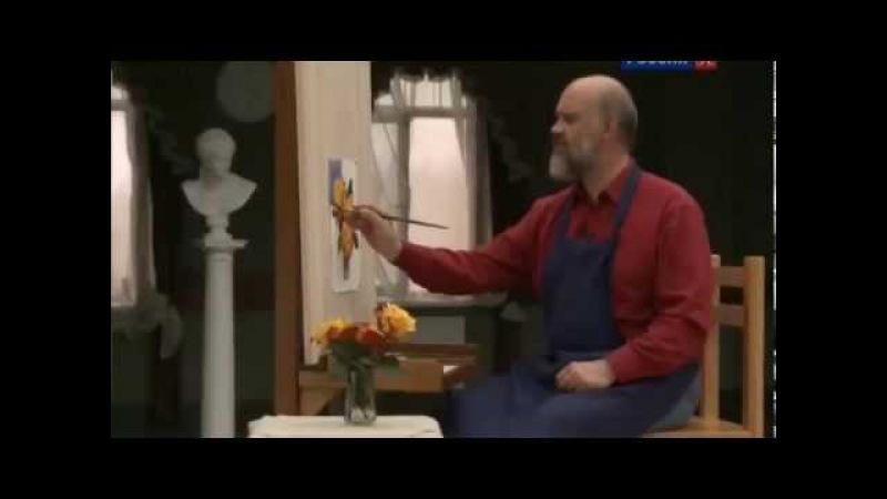 Уроки рисования с Сергеем Андриякой Розы на фоне I » Freewka.com - Смотреть онлайн в хорощем качестве
