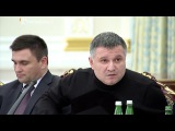 Видео конфликта Авакова и Саакашвили