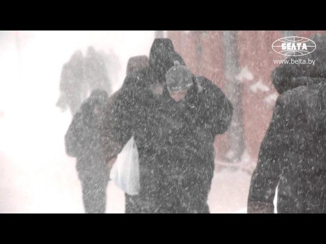 Циклон Хавер обрушился на Беларусь
