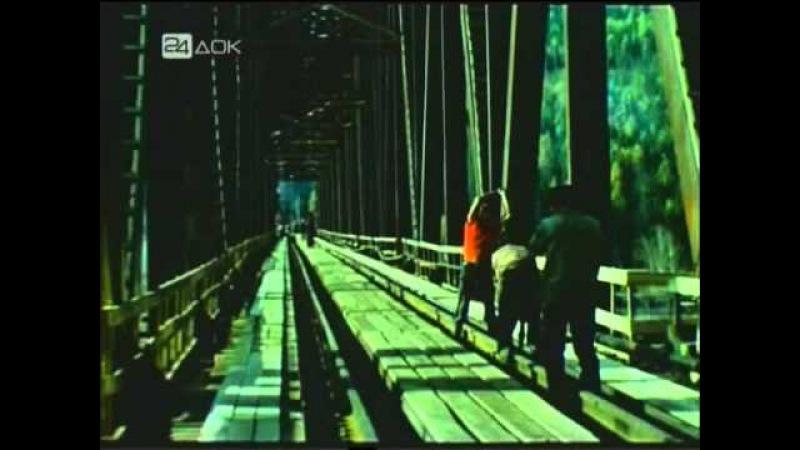 Кинолетопись БАМа — Фильм 3-й — Поезд номер один (1976) » Freewka.com - Смотреть онлайн в хорощем качестве