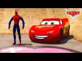 Человек паук и Молния МакКуин с потешки Песни для детей с действий