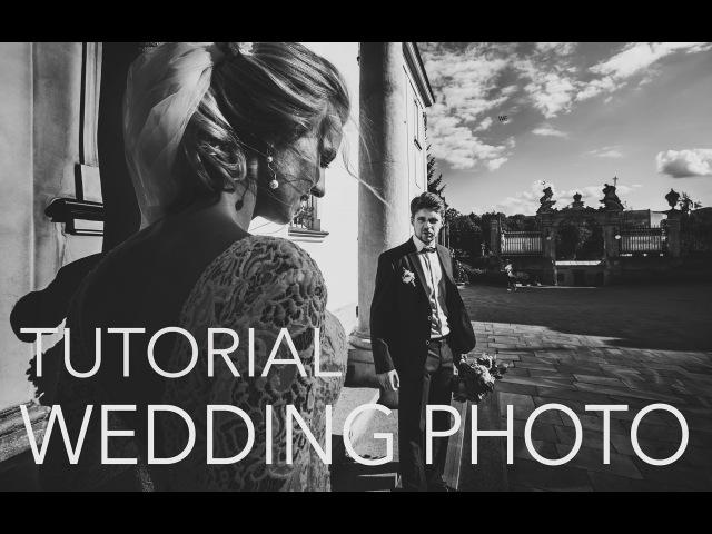 Как фотографировать свадьбы. Урок VlOG 6 - Tips and tricks for creative weddings
