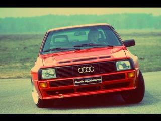 Audi Sport Quattro монстр быстрее Ferrari Porsche и Lamborghini